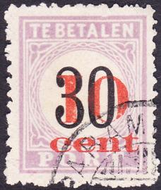 NVPH P15 Hulpuitgifte ''overdruk in rood'' TYPE III met plaatfout Cataloguswaarde: 120.00