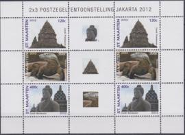 NVPH    82-84 Jakarta Postzegeltentoonstelling Compleet vel Postfris  A-0744