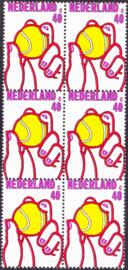 Plaatfout  1051 PM1 + PM4 Postfris in blok van 6 Cataloguswaarde 24,00
