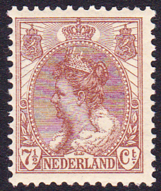 NVPH  61 Wilhelmina bontkraag Postfris Cataloguswaarde 2.50
