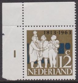 Plaatfout  809 PM  Postfris  Cataloguswaarde 9.00   E-1363