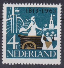 Plaatfout  807 PM  Postfris  Cataloguswaarde 7.00   E-2619