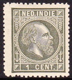 NVPH 3C Koning Willem III Ongebruikt cataloguswaarde: 20,00