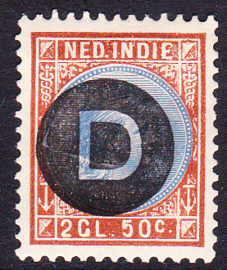 NVPH D7 Dienst Ongebruikt cataloguswaarde: 82.00  E-8000