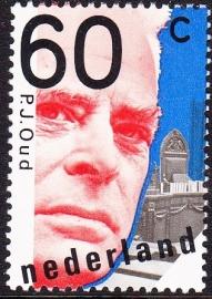 Plaatfout  1193 P   Postfris  Cataloguswaarde 10.00  E-2569