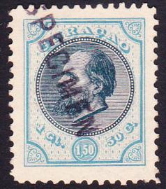 Curacao NVPH 11  met opdruk SPECIMEN cataloguswaarde 220,00