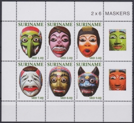 ZNB 1855-1860 Maskers 2011 Cataloguswaarde 20,80 A-0902