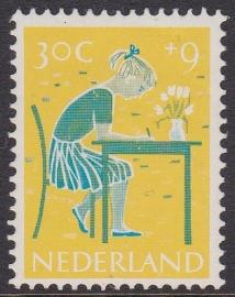 Plaatfout  735 PM  Postfris  Cataloguswaarde 44.00   E-2406
