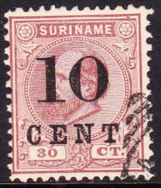 Plaatfout Suriname 11 PM op NR 33  gebruikt