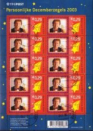 NVPH V2232 December verrassingzegel 2003  Gestempeld cataloguswaarde 6,00 A-0613
