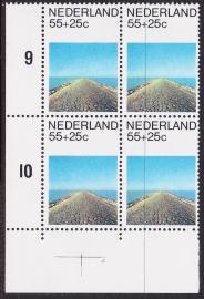 Plaatfout  1217 P + PM2  Postfris in blok van 4   Cataloguswaarde  20,00  E-5750