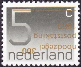 NVPH 1108 met opdruk 300 c POSTSTAKING 1983 kopstaand
