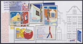 NVPH ANTILLEN 1844 Grenzeloos Nederland, Antillen en Aruba 2008  Postfris A-0844