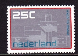 NVPH  964 Wereld Tentoonstelling Postfris