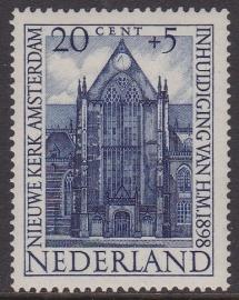 Plaatfout  503 PM  Postfris  Cataloguswaarde 22,00  E-4446