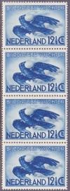 Plaatfout LP11B PM2  Postfris   Cataloguswaarde 10,00  E-5579