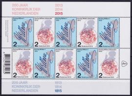 NVPH V3273-3274 200 jaar Koninkrijk Nederlanden 2015 Postfris  A-0157