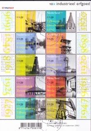 Plaatfout  2111 PM1   Gebruikt Cataloguswaarde 30.00  A-0321