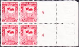 NVPH 1 Herdenking overdracht Souvereiniteit  in blok van 4 cataloguswaarde: 6,00++