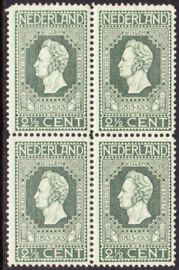 Plaatfout  90 P  Postfris  Cataloguswaarde 50,00
