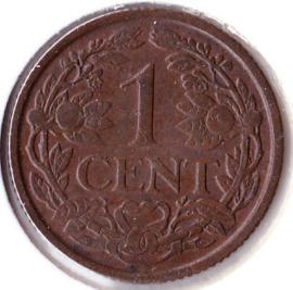 Nederland 1 cent 1940  Pracht
