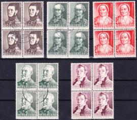 NVPH  392-396 Zomerpostzegels 1941 in blokken van 4 gebruikt