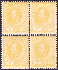Plaatfout Suriname 2 P  in blok van 4 Postfris