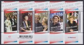 NVPH 2342 ''25 jaar Koningin Beatrix, gezamelijke uitgifte met Aruba en de Antillen'' 2005  Postfris A-0840