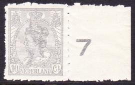 NVPH  83 Wilhelmina wijde arcering Doorgestoken BLOKZIJL Postfris Cataloguswaarde --.--