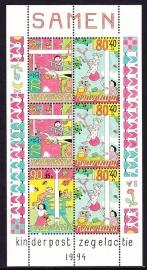 NVPH 1627 Kinderzegels 1994  Postfris