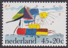 Plaatfout  1104 PM2 Postfris  Cataloguswaarde 12,00  E-3817