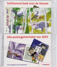 NVPH BLOK 2282 POSTFRIS DE VELUWE 2004 IN TOONBANKVERPAKKING SCHAARS !! A-0317
