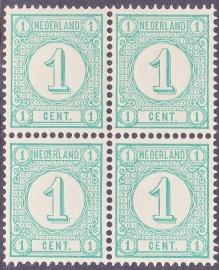 Plaatfout   31 PM20  Postfris in blok van 4 lees   E-6472