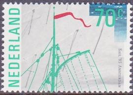 Plaatfout  1337 P   Postfris  Cataloguswaarde  8.00  E-5809