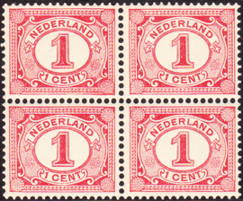 Plaatfout   51 PM6 Postfris in blok van 4 Cataloguswaarde: 110,00+++