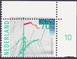 Plaatfout  1337 P   Postfris  Cataloguswaarde  8.00  E-5810