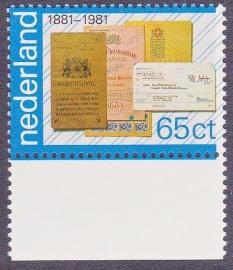 Plaatfout  1222 P   Postfris    Cataloguswaarde  25,00  E-5752