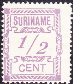 Plaatfout Suriname 65 PM2   Postfris