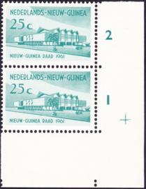 Plaatfout Ned. Nieuw Guinea 67 P Postfris