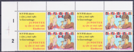 Plaatfout 1201 PM6   Postfris  in blok van 4    A-0827