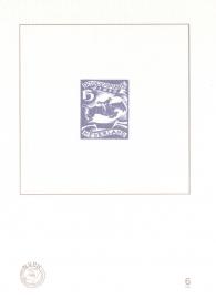 NVPH BD6 Blauwdruk  2008 Cataloguswaarde 5,00