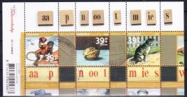 NVPH 2417 Zomerzegels 2006  Gebruikt (filatelie)  Cataloguswaarde 3.50  A-0271