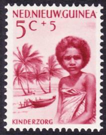 Plaatfout Ned. Nieuw Guinea 45 P  Ongebruikt