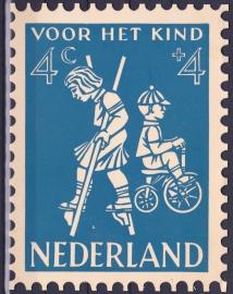 Kinderbedankkaart 1958 S cataloguswaarde 30.00 A-0468