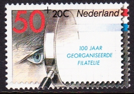 Plaatfout  1309 PM Postfris  Cataloguswaarde 11,00  E-3324