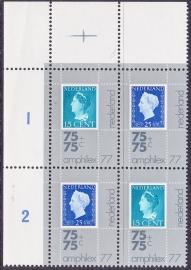 Plaatfout 1101 PM2 Postfris in blok van 4  E-6208