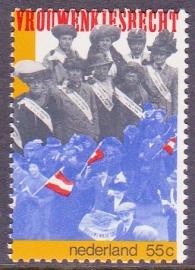 Plaatfout  1183 P1   Postfris  Cataloguswaarde  4.00  E-5713