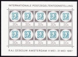 V 886 Amphilex 1967 postfris