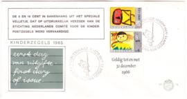 FDC E76 (A) met combinatie uit kindblok en speciale bedrukking Comite kinderpostzegels