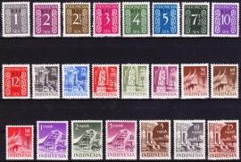 NVPH 3-25 RIS Overdrukken Ongebruikt cataloguswaarde: 730.00 A-0159  STUNTPRIJS